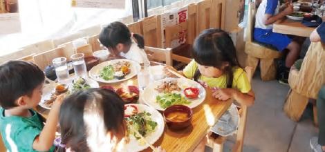 画像:子ども食堂
